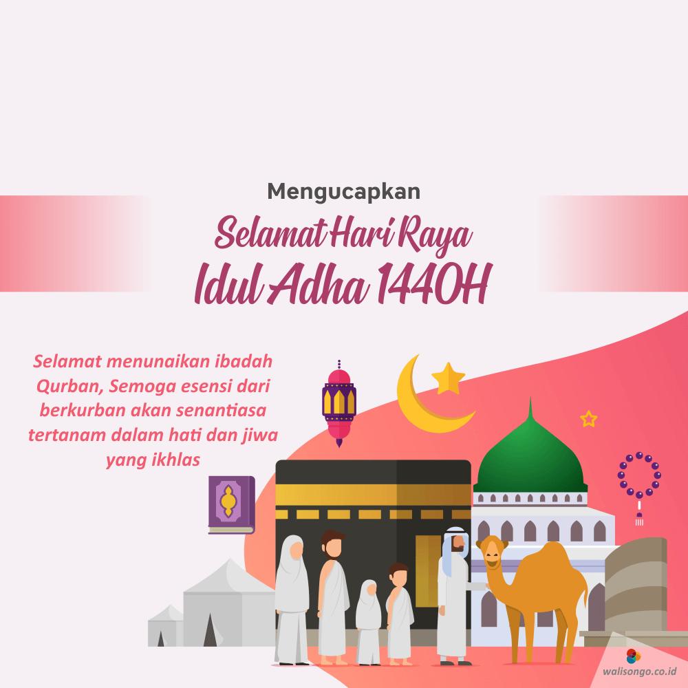 Contoh Banner Idul Fitri 2020 - desain banner kekinian