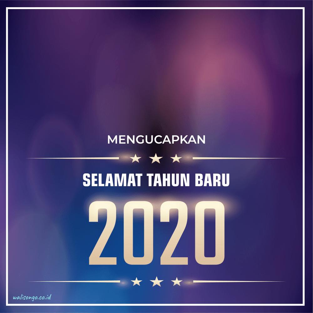Desain Poster Kartu Ucapan Background Tahun Baru 2020 Desain Fantastis