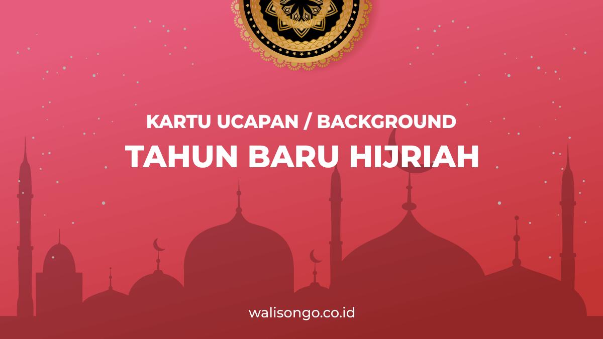 Kartu Ucapan Tahun Baru Islam 1442 Hijriah 2020 Background Keren