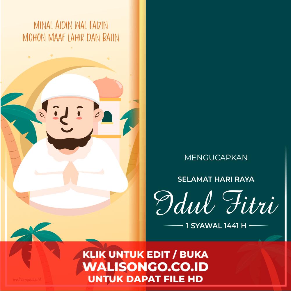 Kartu Ucapan Idul Fitri 1441 H, Desain Background Elegan